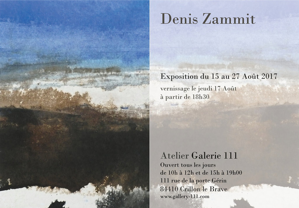 2017: Exposition Aout 2017